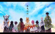 Pillars Kimetsu no Yaiba Manga Anime, Anime Demon, All Anime, Anime Art, Demon Slayer, Slayer Anime, Gekkan Shoujo, Anime Kunst, Animes Wallpapers