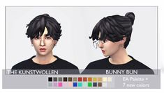 Sims New, Best Sims, Sims 4 Mods Clothes, Sims 4 Clothing, Sims 4 Game Mods, Sims Mods, Sims 4 Hair Male, Sims Hair, Sims Challenge