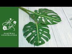 (58) Листья монстеры из фоамирана - YouTube