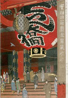 "Japanese Art Print ""Great Lantern at Asakusa Kannon Temple"" by Kasamatsu Shiro, woodblock print reproduction, asian art, cultural art Folklore Japonais, Art Japonais, Japan Illustration, Large Lanterns, Art Chinois, Art Asiatique, Japanese Painting, Japan Art, Backgrounds"