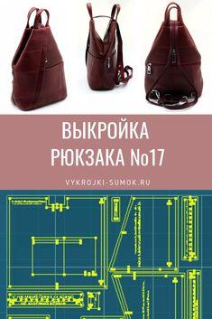 Marvelous Make a Hobo Bag Ideas. All Time Favorite Make a Hobo Bag Ideas. Hobo Bag Patterns, Leather Wallet Pattern, Craft Bags, Patchwork Bags, Denim Bag, Fabric Bags, Casual Bags, Handmade Bags, Shoulder Handbags