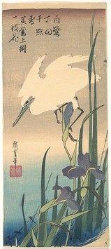歌川広重 あやめに白鷺