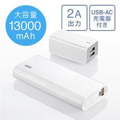 大容量13000mAh搭載ながらスリムでコンパクトなデザインのモバイルバッテリー。最大出力2Aで、iPhone・iPad・各種スマートフォン、タブレットの充電に対応。SAMSUNG製の電池とMITSUMI製の保護ICを搭載した安全性の高いモバイルバッテリー。USB-ACアダプタセット