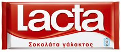 LACTA milk chocolate My favourite Greek Chocolate bar Chocolates, Cypriot Food, Back To School Essentials, Chocolate Treats, My Heritage, Burger King Logo, Greek Recipes, Chocolate Covered, Growing Up