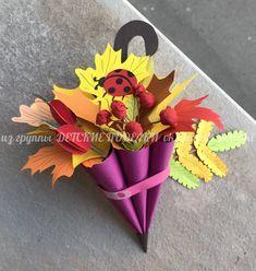 Осенние поделки осень зонтик аппликация для детей craft for kids fall autumn crafts Fall Crafts For Kids, Projects For Kids, Diy For Kids, Diy Home Crafts, Arts And Crafts, Paper Crafts, Origami, Make Up Art, Autumn Art