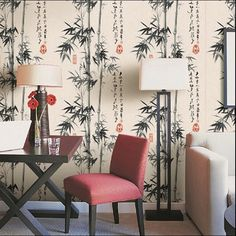 46.40$  Watch now - http://ali2ke.worldwells.pw/go.php?t=1565910682 - new selling 2016 Chinese style bedroom wallpaper Restoring ancient writing calligraphy green bamboo green bamboo wall paper PVC 46.40$