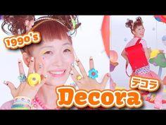 90年代デコラメイク&原宿ファッションをする理由 / Decora makeup & fashion - YouTube