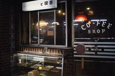 西天下茶屋商店街 |  RECO
