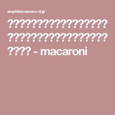 ポリ袋とフライパンで作る話題の「ポリパン」とは?パン作りの新常識を徹底紹介! - macaroni