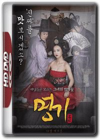 Download Korean Movie Kisaeng Subtitle Indonesia,Download Korean Movie Kisaeng…