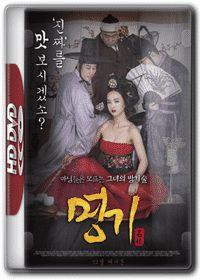 Download Korean Movie Kisaeng Subtitle Indonesia,Download Korean Movie Kisaeng…
