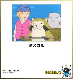 もみあげチャ〜シュ〜 : 【悲報】bokete(ボケて) バカに見つかった結果完全に終わる - ライブドアブログ