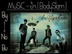 ย้ำ - Bodyslam