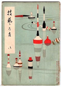 Have I mentioned how much I LOVE old books? I have a collection of vintage books I'd love to keep adding to. Japanese book cover design from Meiji era (1868~1912)