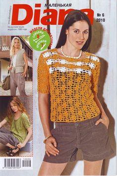 View album on Yandex. Knitting Magazine, Crochet Magazine, Crochet Chart, Knit Crochet, Crochet Books, Blog, Album, Tops, Women