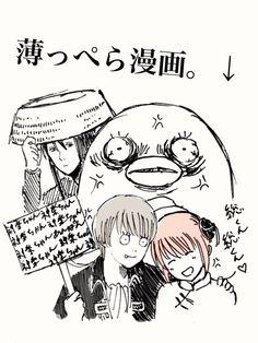 「メガネの扱い」/「2」の漫画 [pixiv] Okikagu, Pixiv, Animation, Draw, Manga, Comics, Anime, Character, Howls Moving Castle