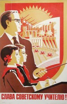 Открытки и плакаты екатеринбург, поздравления