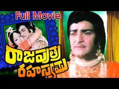 Rajaputra rahasyam full length telugu movie n t rama rao ganesh videos dvd rip