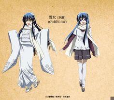 Yuki-onna / Oikawa Tsurara from Nurarihyon no Mago (Nura: Rise of the Yokai Clan)