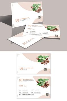 Simple atmosphere coffee food drink universal business card template#pikbest#templates Food Template, Templates, Coffee Recipes, Summer Drinks, Business Cards, Simple, Blog, Tech, Free
