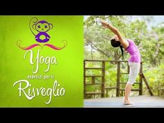 Yoga - Per iniziare la mattina con energia - YouTube Yoga With Adriene, Qigong, Workout, Tai Chi, Zumba, Stretching, Yoga Fitness, Pilates, Campaign