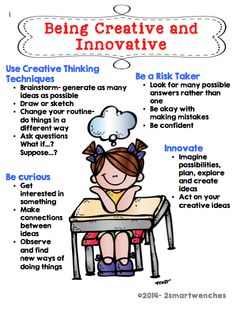 Freebie! Share with your students the attributes of being Creative and Innovative.