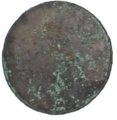 CONFEDERATE OFFICERS COAT BUTTON