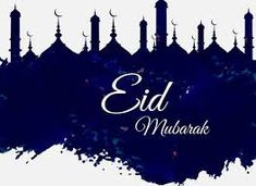 Saeed Al Bannai Sab Auditing Of Accounts Wishing You Your Loved Ones A Blessed Eid