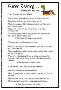 FREE guided reading folder information