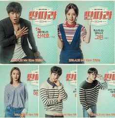 Ji Sung, Hyeri, Kang Min Hyuk and cast featured on adorable new posters for The Entertainer