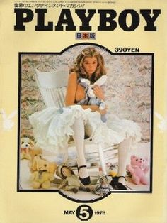 Kristine DeBell - Playboy Magazine Cover [Japan] (May 1976)
