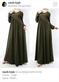 Muslim Women Fashion, Islamic Fashion, Abaya Fashion, Fashion Dresses, Hijab Style Dress, Modele Hijab, Ankara Gown Styles, Abaya Designs, Moroccan Dress