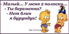 Прикольные фразочки в картинках №26814 » RadioNetPlus.ru развлекательный портал