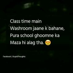 Sahi me bohot Maza aata tha. Vo din bohot yaad aate h Best Friend Quotes Funny, Funny Girl Quotes, Bff Quotes, Jokes Quotes, Stupid Quotes, Desi Quotes, Memes, True Quotes, Qoutes