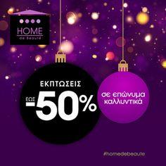 5 τέλειες συνταγές για τα πιο πρωτότυπα χριστουγεννιάτικα γλυκά! - neolaia.gr Movie Posters, Film Poster, Billboard, Film Posters