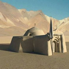 Humble Masjid in Afghanistan