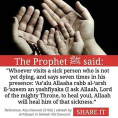 Dua when you meet a sick person