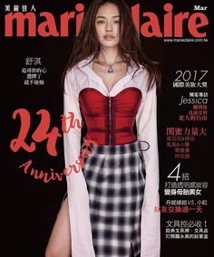 Shu Qi for Marie Claire Taiwan March 2017 Cover