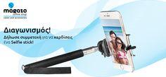 Διαγωνισμός mikromagazo.gr με δώρο ένα Selfie Stick! - https://www.saveandwin.gr/diagonismoi-sw/diagonismos-mikromagazo-gr-me-doro-ena-selfie-stick/