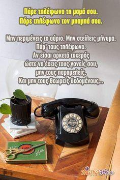 Greek Quotes, Landline Phone