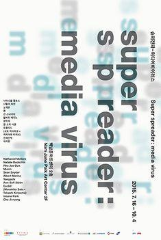 super_spreader_poster