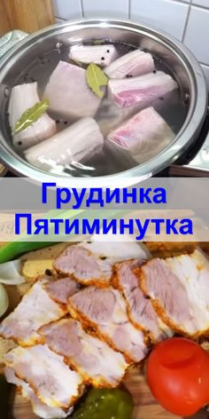 Carrot Cake, Food And Drink, Cooking Recipes, Tasty, Meat, Chicken, Cold Cuts, Chef Recipes, Food And Drinks