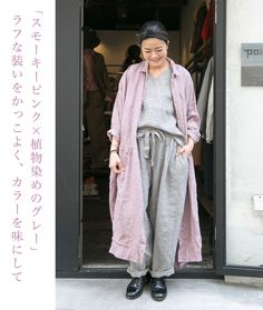 【 ichi / イチ 】本多さん 自分らしく、悠々と。vol.36「私らしいおしゃれと暮らし」   ナチュラル服や雑貨のファッション通販サイト ナチュラン