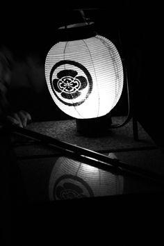 Japanese paper lantern, Chochin 提灯
