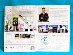 TMC様 会社案内パンフレット|COLORS カラーズ|山口県岩国市 グラフィックデザイン 広告制作