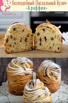 Bread Bun, Bread Cake, Bread Recipes, Cooking Recipes, Pan Relleno, Russian Recipes, Creative Cakes, Sweet Bread, Cooking Time