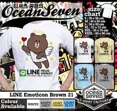 Kaos LINE Emoticon Brown 2