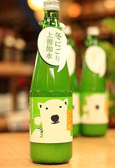 かたさけblog:上善如水にごり酒と危険なにごり酒