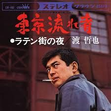 Image result for the tokyo drifter