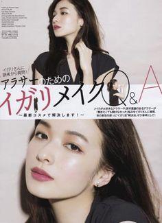 igari shinobu_dezawa mika_bautrium_works_kodansha_voce_1609_morierika_makeup…